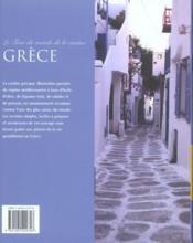 Le tour du monde de la cuisine ; grece - 4ème de couverture - Format classique