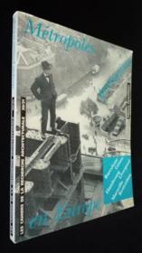 Cahiers Recherche Archi.N.30-31 - Couverture - Format classique