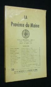La Province du Maine, tome 72, juillet-septembre 1970 - Couverture - Format classique