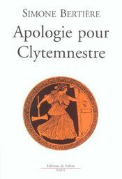 Apologie pour clytemnestre - Intérieur - Format classique
