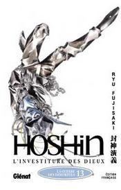 Hôshin l'investiture des dieux t.13 ; la guerre des immortels - Intérieur - Format classique