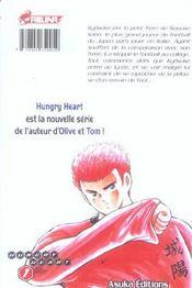 Hungry heart t.1 - 4ème de couverture - Format classique