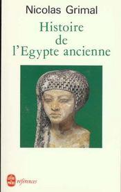 Histoire de l'Egypte ancienne - Intérieur - Format classique