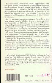 Histoire de l'Egypte ancienne - 4ème de couverture - Format classique