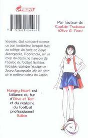 Hungry heart t.2 - 4ème de couverture - Format classique