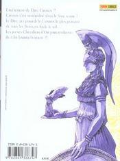 Saint seiya g t.8 - 4ème de couverture - Format classique