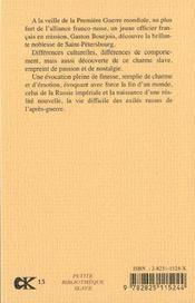 Charme Slave ; La Machination Ou La Poupee Russe - 4ème de couverture - Format classique