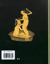 Erotique Chinoise - 4ème de couverture - Format classique