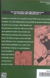 Tsubasa RESERVoir CHRoNiCLE T.8 - 4ème de couverture - Format classique