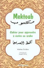 Mektoub Cahier Pour Apprendre A Ecrire En Arabe - Intérieur - Format classique