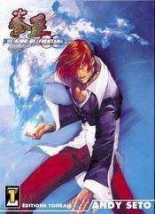 King Of Fighters T.1 - Intérieur - Format classique