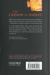 The crown of violet niveau: 3 - 4ème de couverture - Format classique
