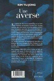 Une Averse - 4ème de couverture - Format classique