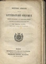 Histoire Abrege De La Litterature Grecque - Couverture - Format classique