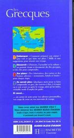 Evasion Iles Grecques - 4ème de couverture - Format classique