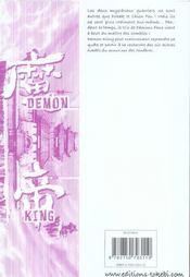 Demon King T.12 - 4ème de couverture - Format classique