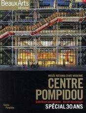 Centre georges pompidou - Intérieur - Format classique