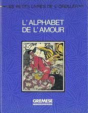L'alphabet de l'amour - Intérieur - Format classique