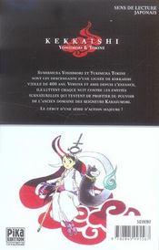 Kekkaishi t.1 - 4ème de couverture - Format classique
