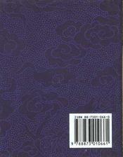 Le Tantra - 4ème de couverture - Format classique