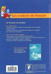 Les couleurs du français ; CM1 ; livre de l'élève - 4ème de couverture - Format classique