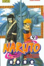 Naruto T.4 - Couverture - Format classique