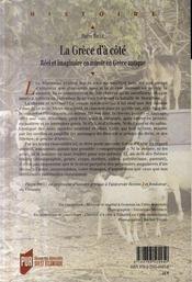 La Grèce d'à côté ; réel et imaginaire en miroir en Grèce antique - 4ème de couverture - Format classique