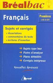 Breal bac francais 1eres l,es,s,stt - Intérieur - Format classique