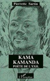 Kama Kamanda, Poete De L'Exil - Intérieur - Format classique