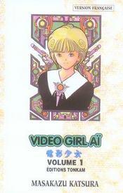 Video girl aï t.1 ; un amour ipossible - Intérieur - Format classique