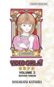 Video girl aï t.2 - Couverture - Format classique