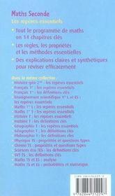 Maths ; les repères essentiels ; 2nde - 4ème de couverture - Format classique