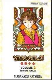 Video girl aï t.3 - Couverture - Format classique