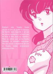 Maison Ikkoku ; Juliette je t'aime - perfect edition T.1 - 4ème de couverture - Format classique