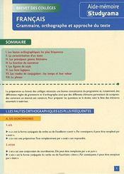 Francais brevet - Intérieur - Format classique