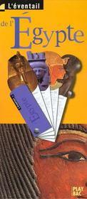 L'egypte - Intérieur - Format classique