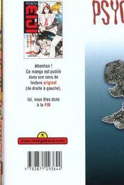 Psychometrer eiji t.3 - 4ème de couverture - Format classique