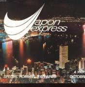 Catalogue - Japon Express - Special Hommes D'Affaires - A Octobre 1976 / Mai 1977 - Couverture - Format classique