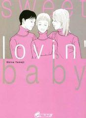 Sweet lovin'baby - Intérieur - Format classique