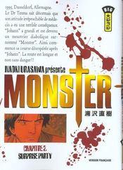 Monster t.2 ; surprise party - Intérieur - Format classique
