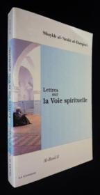 Lettres sur la voie spirituelle - Couverture - Format classique