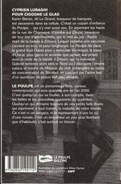 Pour Cigogne Le Glas - 4ème de couverture - Format classique