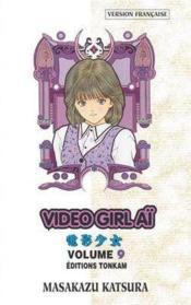 Video girl aï t.9 - Couverture - Format classique