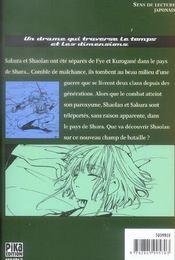 Tsubasa RESERVoir CHRoNiCLE T.9 - 4ème de couverture - Format classique