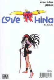 Love Hina t.4 - 4ème de couverture - Format classique