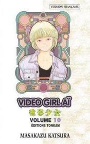 Video girl aï t.10 - Couverture - Format classique