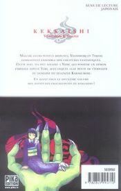 Kekkaishi t.2 - 4ème de couverture - Format classique