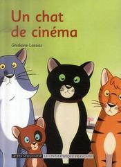 Un chat de cinéma - Intérieur - Format classique