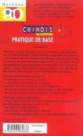 Methode 90 chinois pratique de base - debutant - 4ème de couverture - Format classique