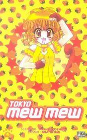 Tokyo mew mew t.4 - Intérieur - Format classique